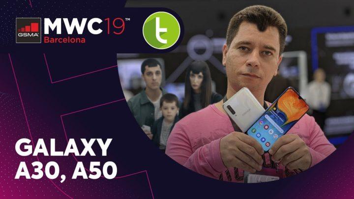 MWC19: Samsung paga língua com Galaxy A30 e A50, mas traz leitor na tela